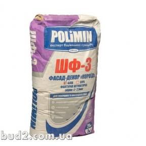 Штукатурка короед  Polimin (Полимин)  СЕРЫЙ ШФ-3  (25кг)