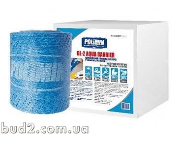 Лента гидроизоляционная Polimin (Полимин) GL-2 Aqua Barrier 12см (10 м)
