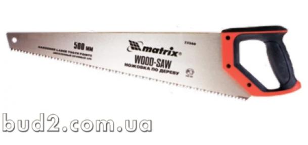 Ножовка по дереву МТХ 2D зуб 500мм (235609)