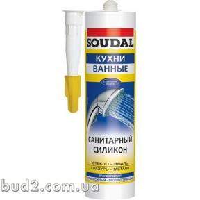 Герметик SOUDAL силикон санитар. (белый) 280 мл.