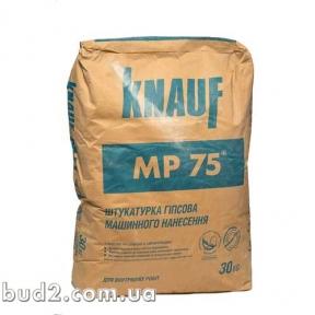 Штукатурка KNAUF MP-75 (КНАУФ МП 75) 30кг