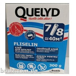 Клей д/обоев QUELYD  (300 г) флизелин.