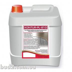 Пластификатор для теплого пола Контур-ПЛ-210 (1л.)