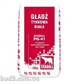 Шпаклевка STABILL (Стабил)  PG-41 20 кг