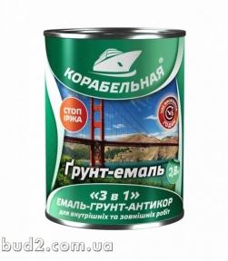 Грунт- эмаль 3 в 1 Корабельная черная 2,8 кг