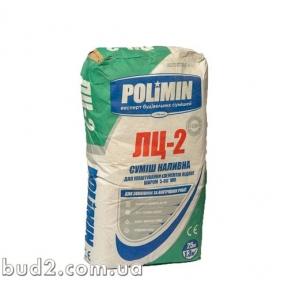 Ровный пол Polimin (Полимин)  ЛЦ-2 (25кг)