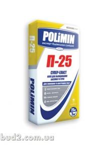 Клей Супер-ЭластPolimin (Полимин)  П-25  (25кг)