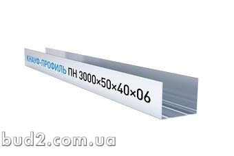 Профиль KNAUF UW-50 3м (0,60 мм)