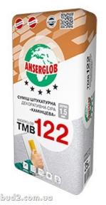 Штукатурка декор.Anserglob (Ансерглоб) барашек серая 2 мм TMB-122 (25кг)