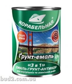 Грунт-эмаль 3 в 1 Корабельная черная 0,9 кг
