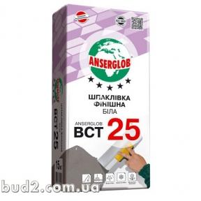 Шпаклевка Anserglob (Ансерглоб) фасадная финишная белая BCT-25 (15кг)