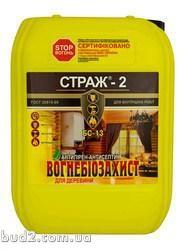Огнебиозащита (антисептик) Страж-2 10л