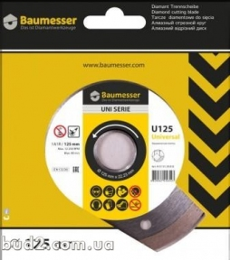 Алмазный диск Baumesser 125х1,4х8х22,23 Universal 1A1R (91315129010)