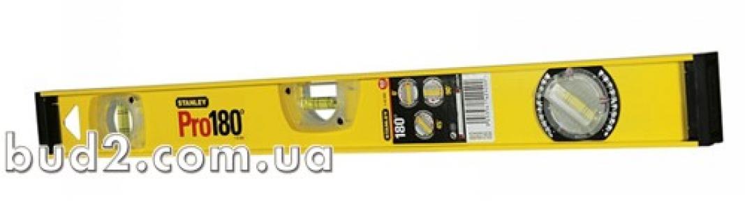 Уровень ПРО-180, 120 см, 3 капсулы-1 вращ.180 градусов  Стэнли (1-42-923)
