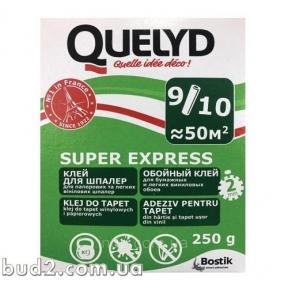 Клей д/обоев QUELYD  (250 г) универсал.