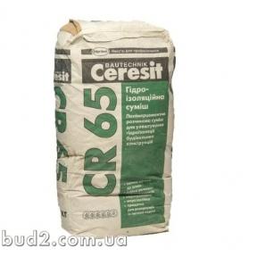Гидроизоляция Ceresit (Церезит) CR-65 (25 кг)