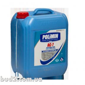 Грунтовка АС-7 Полимин (Polimin) 10 л