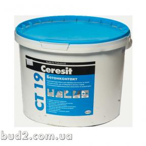 Грунтовка бетонконтакт  (Ceresit) СТ 19 (4,5 кг)