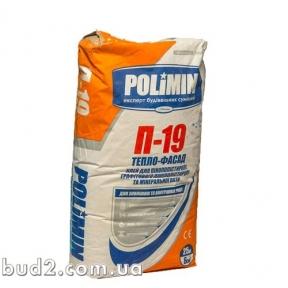 Клей для пенопласта Polimin (Полимин) П-19  (25кг)