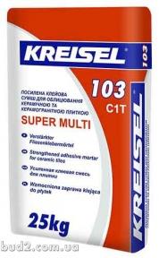 Клей для плитки усиленный Крайзель (Kreisel) - 103 (TE13) (25кг)