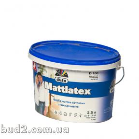 Краска Дюфа MATLATEX Д100 (3,5кг/2,5л)