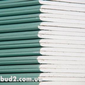 Гипсокартон KNAUF стеновой  влагостойкий 3000х1200х12,5