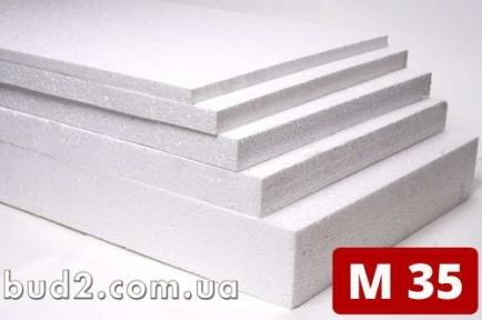 Пенопласт М35 (0,5х1м) 20 мм