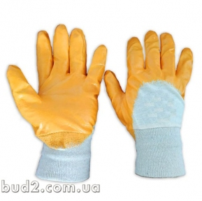 Перчатки нитрил желтые