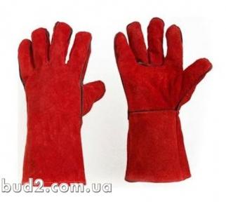 Перчатки КРАГИ замшевые 14 (Красные) (9449341)