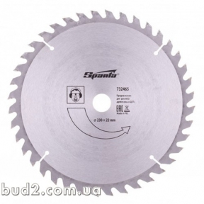 Пильный диск по дер. 230х22х40 зуб (732465)