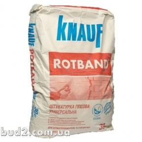 Штукатурка KNAUF (КНАУФ) Ротбанд (30кг)