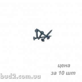 Фасовка Саморез гк/металл 3,5х25 (пакет-100шт)