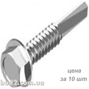Саморез по мет.шестигранной головкой 4,8х32(500шт)