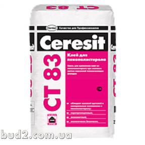 Смесь Ceresit (Церезит)  СТ-83 для крепления ППС плит (25кг)