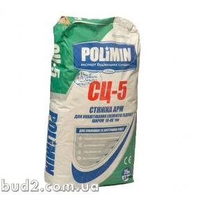 Стяжка цементная Polimin (Полимин) СЦ-5 (25кг)