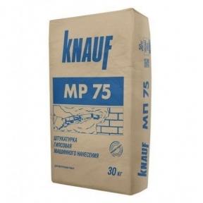 Штукатурка KNAUF MP-75 (КНАУФ МП 75) (30кг)