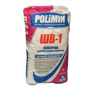 Штукатурка цем.-известковая Polimin (Полимин)  ШВ-1  (25кг)