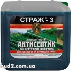 Антисептик Страж-3 зеленый 10л
