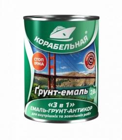 Грунт- эмаль 3 в 1 Корабельная белая 2,8 кг