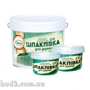 Шпаклевка акрил. д/дер, Эльф Д-50, белая 0,9 кг