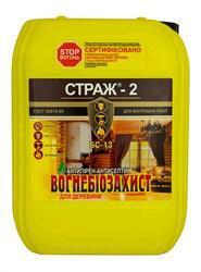 Огне-Биозащита (антисептик) Страж-2 10л