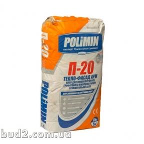 Клей для ППС Polimin (Полимин)  П-20 СЕРЫЙ (25кг)