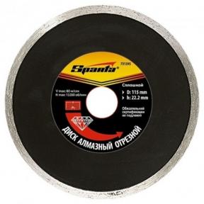 Алмазный диск 125 (Плитка) (731415)