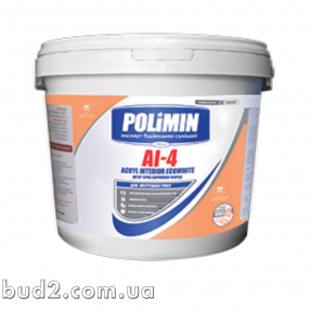 Краска интерьерная Polimin AI-4 7 кг