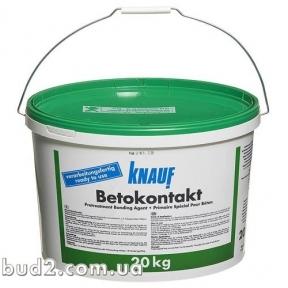 Грунтовка KNAUF (КНАУФ) бетонконтакт 20кг