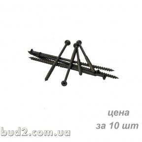 Саморез гк/дерево 4,8х120 (уп.200)