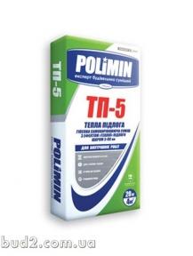 Теплый пол гипсовый Polimin (Полимин)  ТП-5  (20кг)