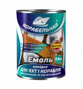 Эмаль Корабельная серая 2,8 кг
