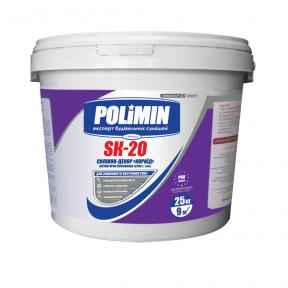 Штукатурка короед силикон. Polimin (Полимин)  SК-20 База C (25кг)