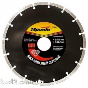 Алмазный диск 230 (Сегмент) (731155)